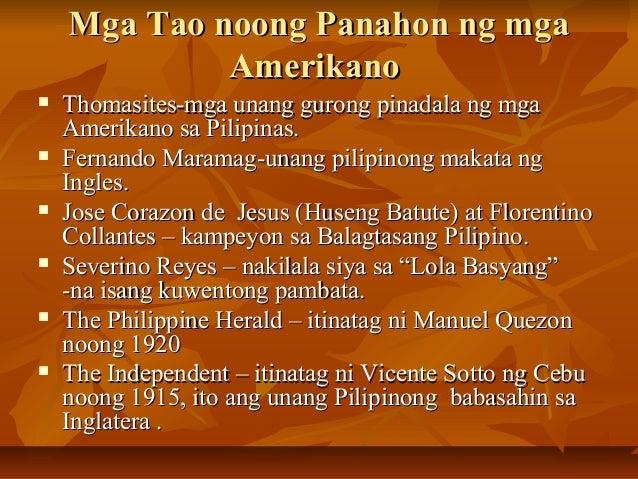 Ano ang dating tawag sa Pilipinas