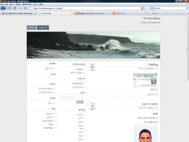 Import2wordpress From Blogger Slide 2