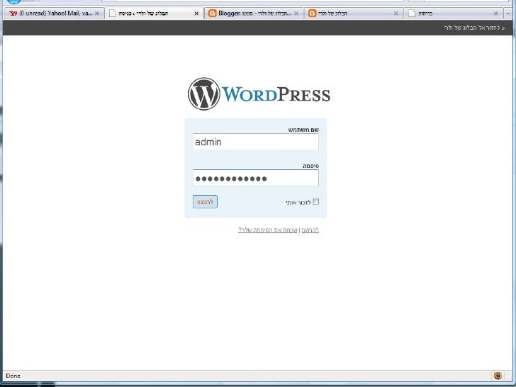 Import2wordpress From Blogger Slide 3