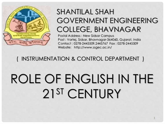 Essay on importance of communication skills for engineering students