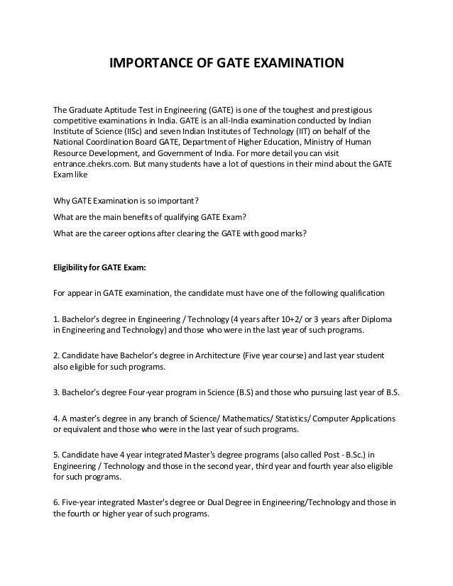 Importance of GATE Examination