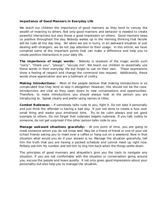essay importance good manners