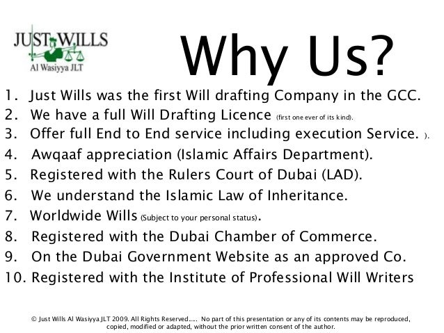 islamic wills wasiyya The will is known in arabic as wasiyyah a will is required in non-muslim  countries to specify the wishes of the deceased because in these countries  islamic law.