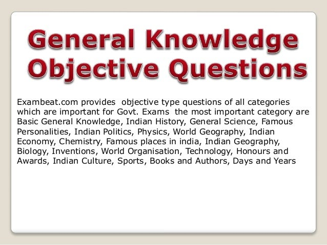 Important general knowledge exam question 2015