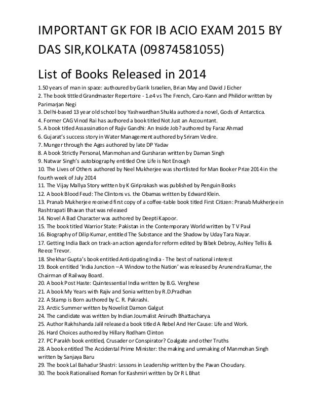 expected essay topics for ib acio exam 2015