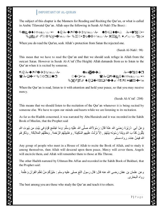 RECITING THE QURu0027AN; 7. IMPORTANT OF AL QURAN ...