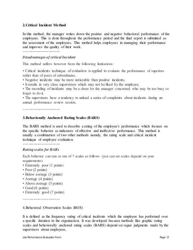Import clerk performance appraisal