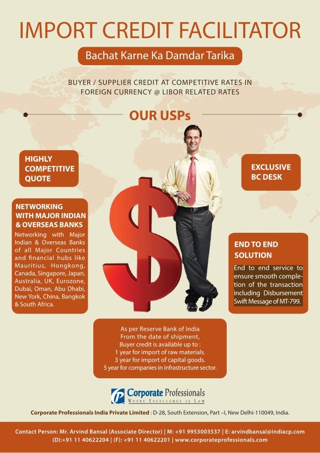 Import Credit Facilitator