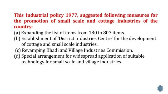 industrial policy 1977