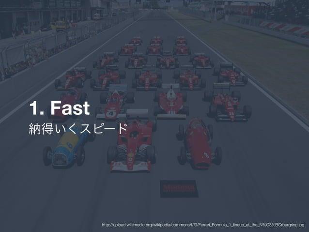 1. Fast 納得いくスピード http://upload.wikimedia.org/wikipedia/commons/f/f0/Ferrari_Formula_1_lineup_at_the_N%C3%BCrburgring.jpg
