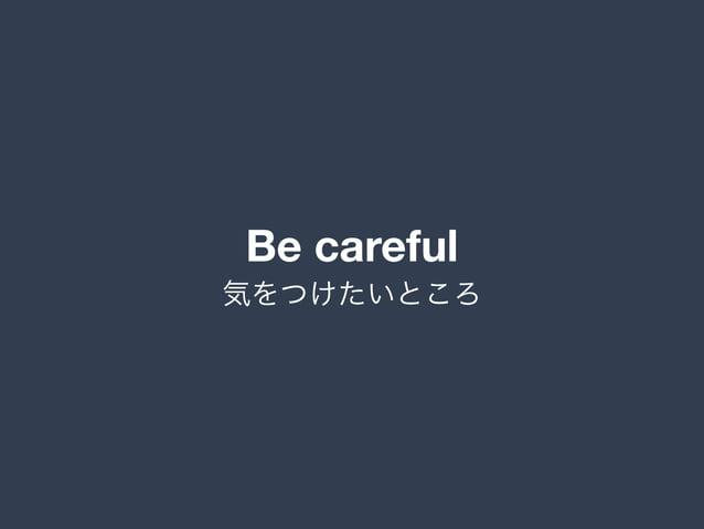 Be careful 気をつけたいところ