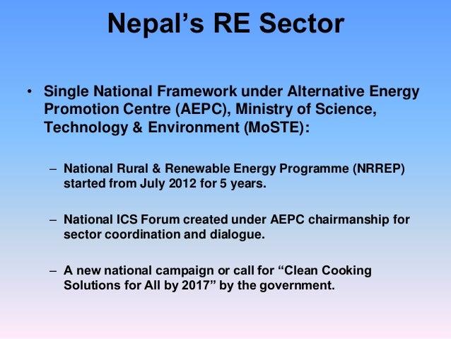 Improved cook stove - Prof  K R Shrestha