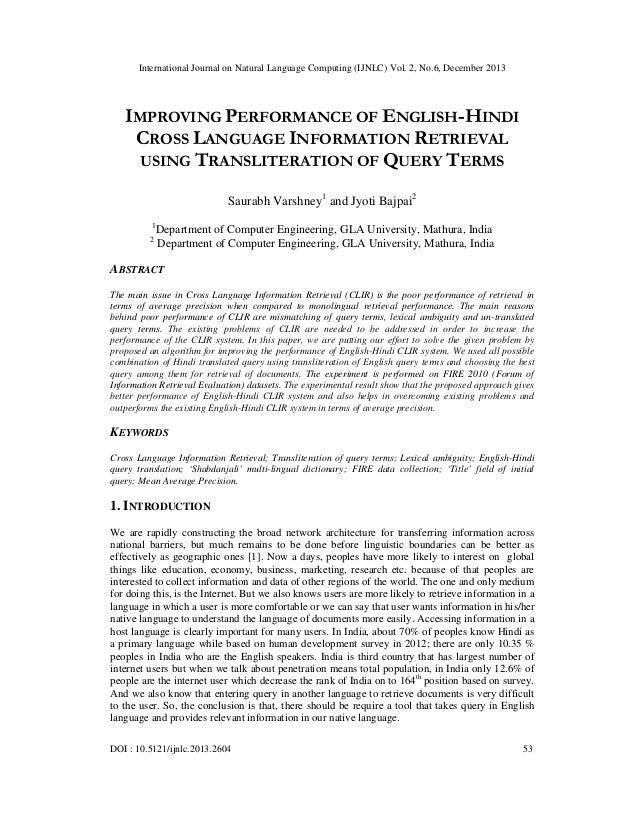 International Journal on Natural Language Computing (IJNLC) Vol. 2, No.6, December 2013  IMPROVING PERFORMANCE OF ENGLISH-...