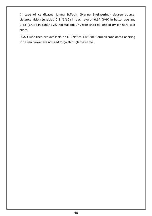 imu cet 2017 infornation brochure