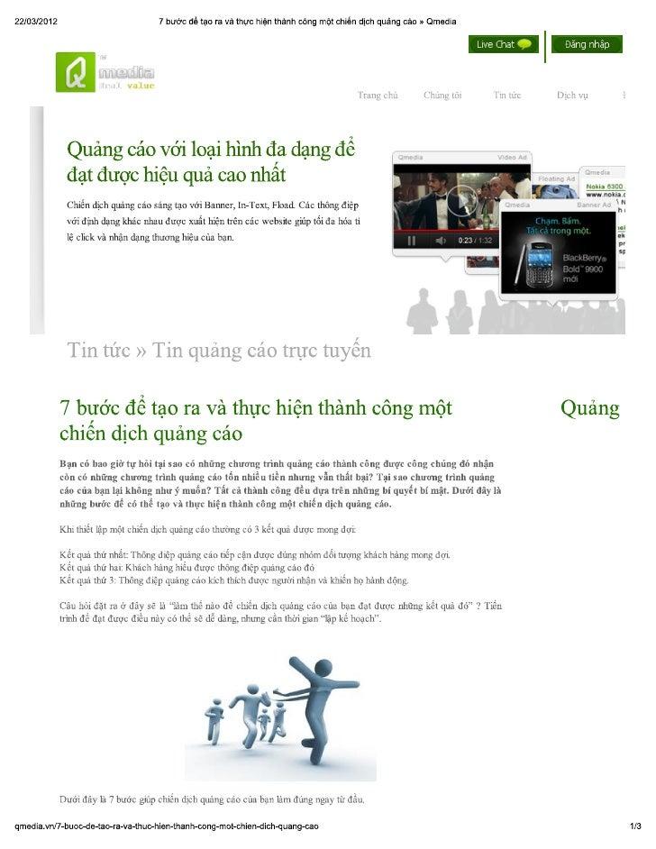 7 bước để tạo ra và thực hiện thành công một chiến dịch quảng cáo » qmedia