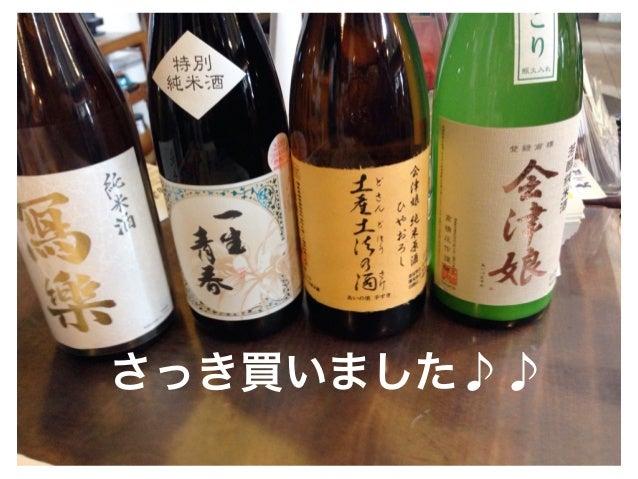 人事?それとも…?とあるITベンチャーの人事のお話 エフスタ!! In Aizu  #efsta36  Slide 3