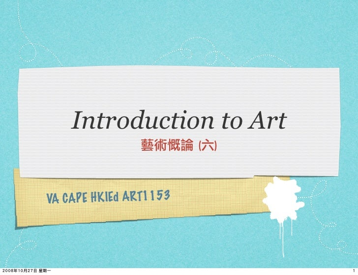 Introduction to Art  VA CAP E H K IEd ART1153