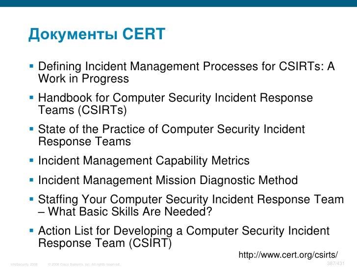 nist computer security handbook