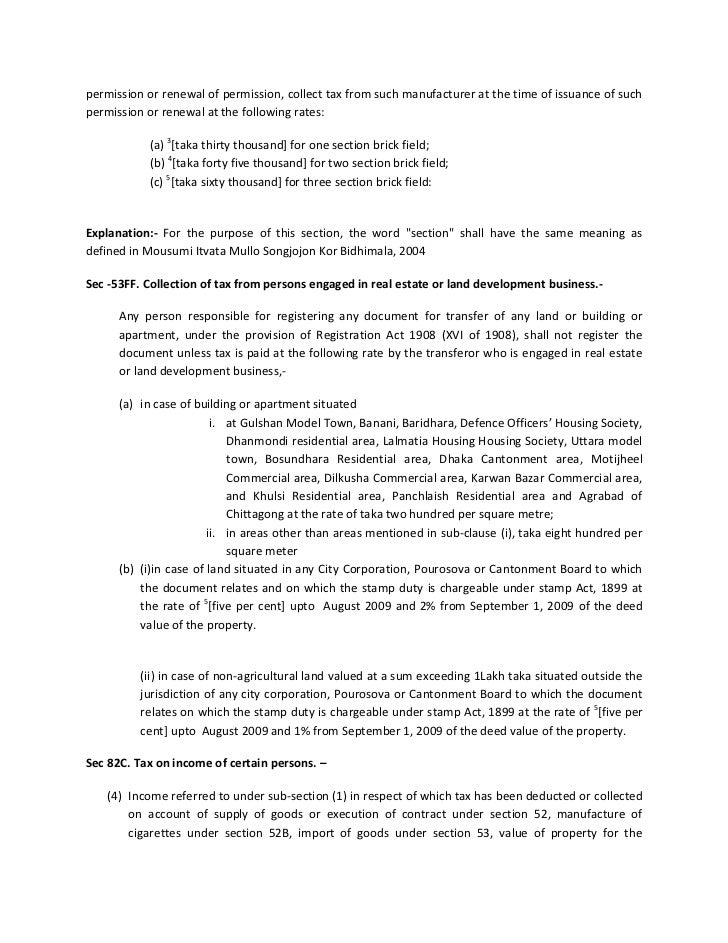essay against discrimination narcoleptics activity