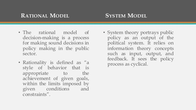 incremental policy model