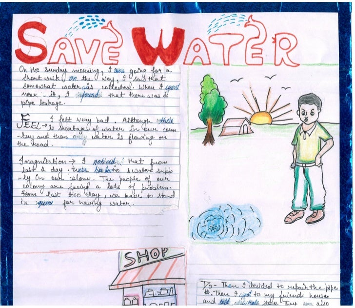Ind 2012 198 army public school save water for How to save water in your house