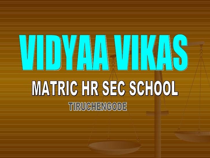 VIDYAA VIKAS  MATRIC HR SEC SCHOOL TIRUCHENGODE