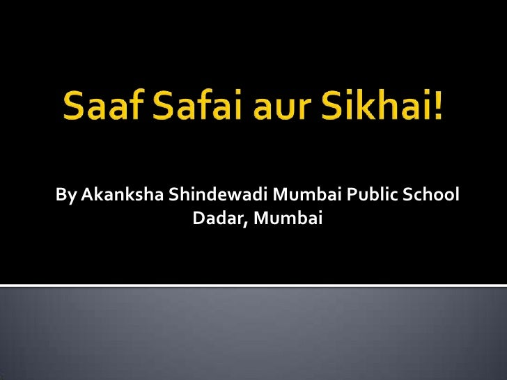SaafSafaiaurSikhai!<br />By AkankshaShindewadi Mumbai Public School<br />Dadar, Mumbai<br />