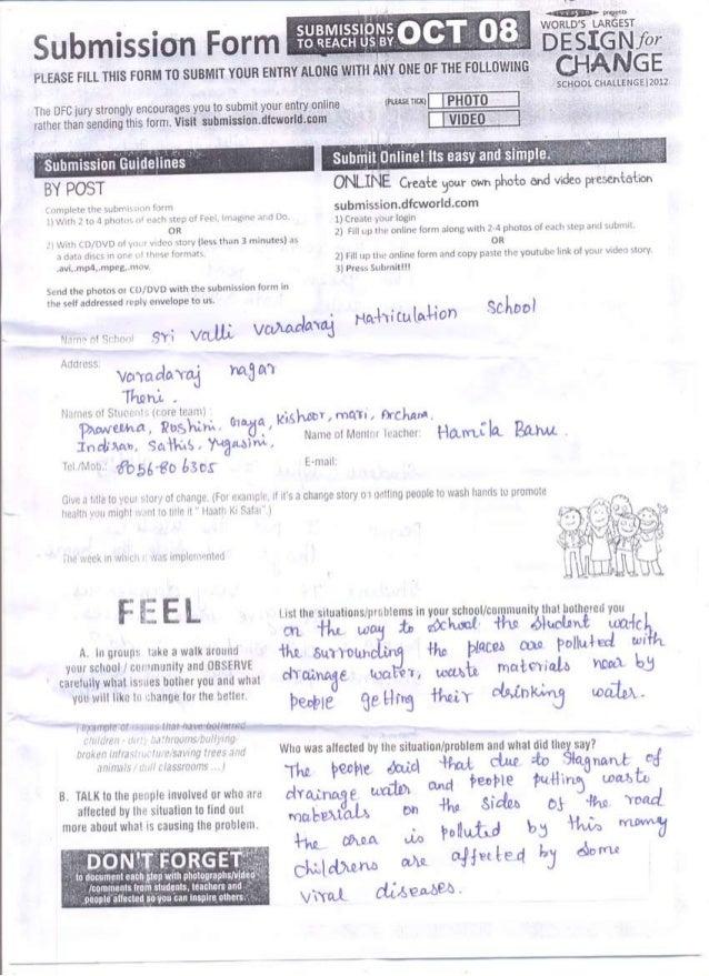 IND-ENG-52981-2013