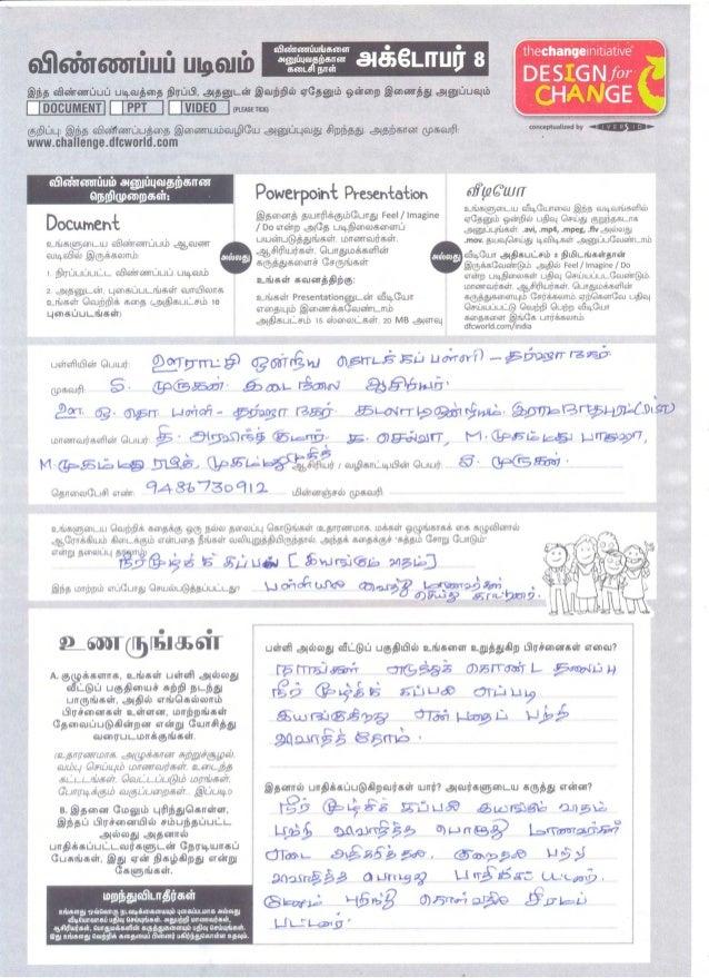 IND-TAM-6372-2013