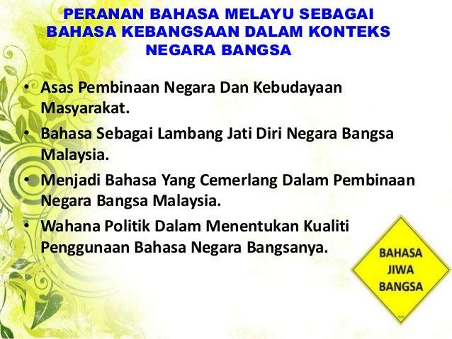 Score A Bahasa Melayu Home Facebook