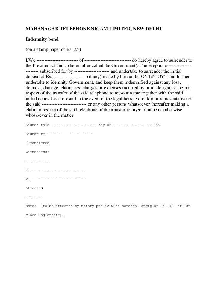 MTNL Indemnity Bond