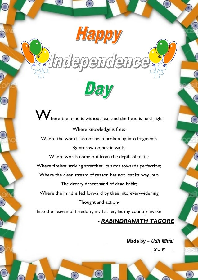 Indian Independence Day Poster