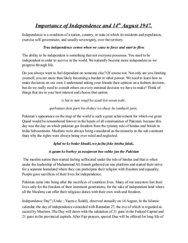 14 august 1947 essay