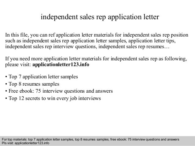 Independent sales rep application letter