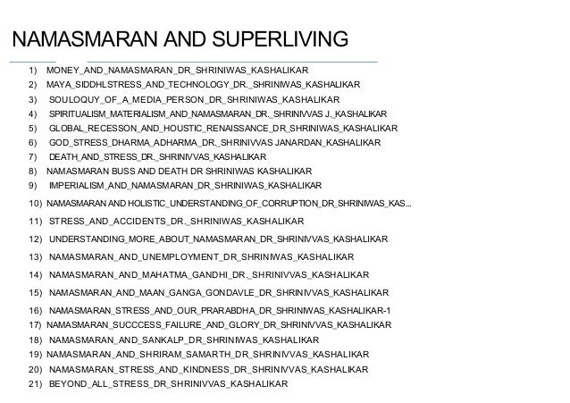 NAMASMARAN AND SUPERLIVING  1) MONEY_AND_NAMASMARAN_DR_SHRINIWAS_KASHALIKAR  2) MAYA_SIDDHLSTRESS_AND_TECHNOLOGY_DR._SHRIN...