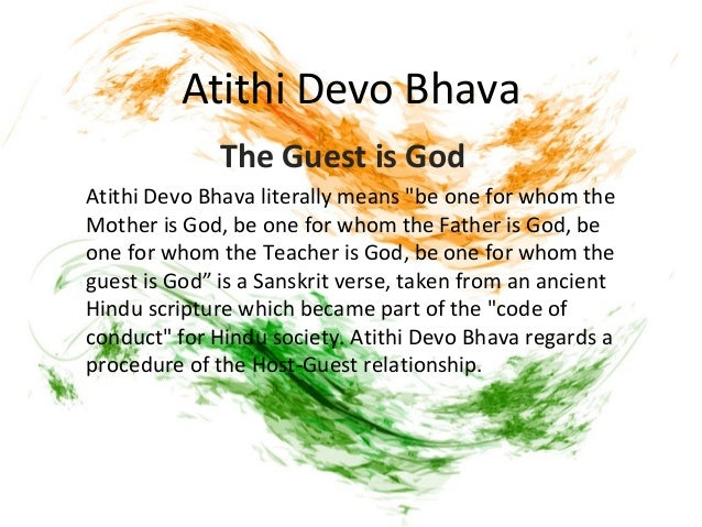 atithi devo bhava essay in malayalam