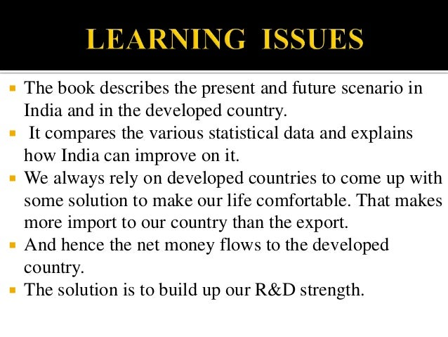 India 2020 book review