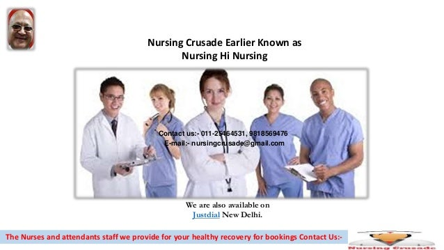 Contact us:- 011-25464531, 9818569476 E-mail:- nursingcrusade@gmail.com We are also available on Justdial New Delhi. Nursi...
