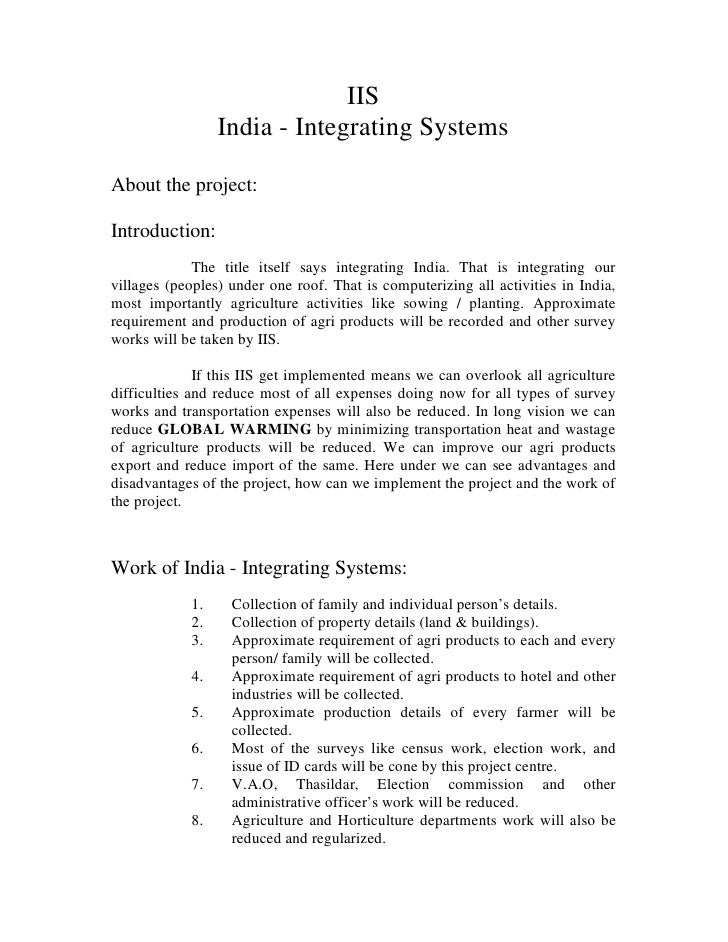 IIS                 India - Integrating SystemsAbout the project:Introduction:             The title itself says integrati...