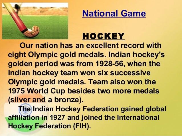 essay on hockey in english