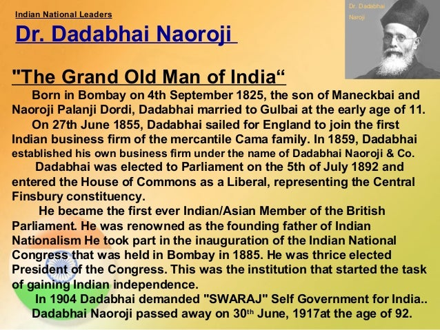 short essay on dadabhai naoroji