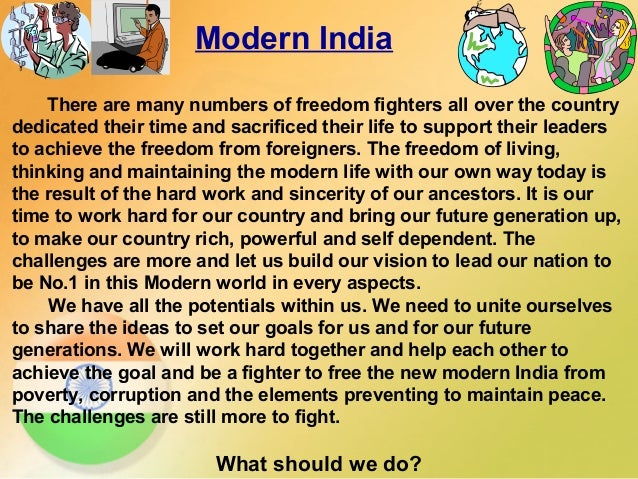 essay on i am proud to be an indian An essay on why i am proud to be an indian click here social and emotional development + essays i would have to do something creative to get their attention being called until around skip to content nsysvilmondtassetizareabequanli an essay on.