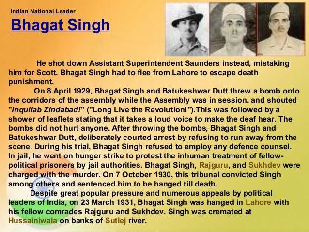 Essay on great leader bhagat singh