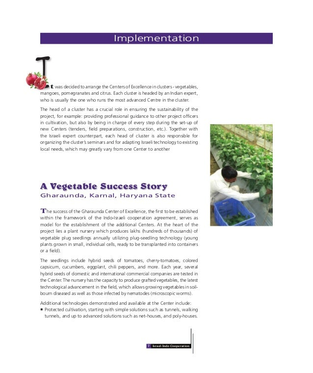 Indo-Israeli Agricultural Cooperation Project
