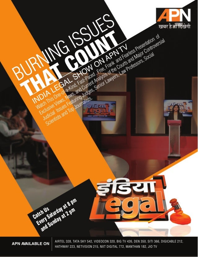 India legal 01 april 2019 Slide 3