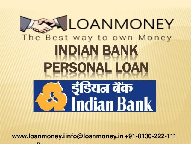 how to take loan from bank in hindi