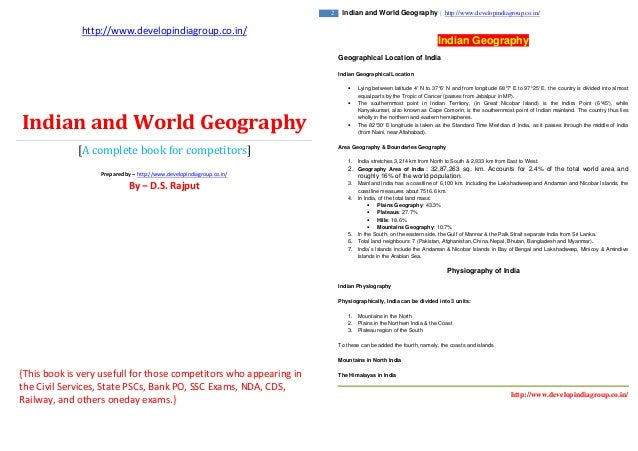 Indian And World Geography Book
