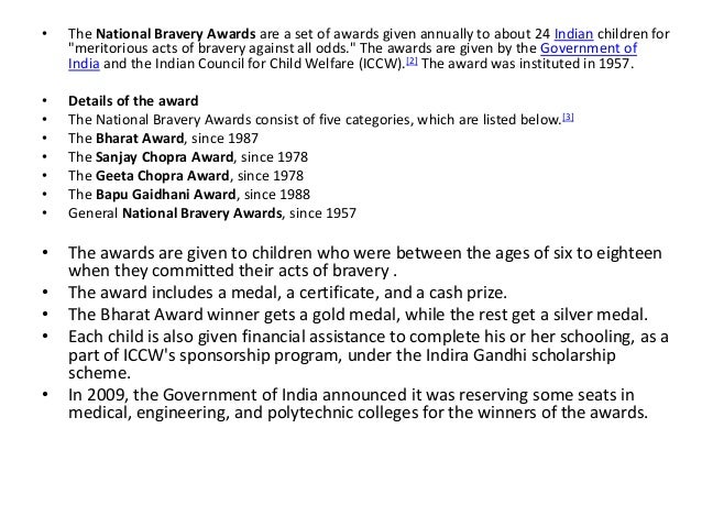 essay on bravery award