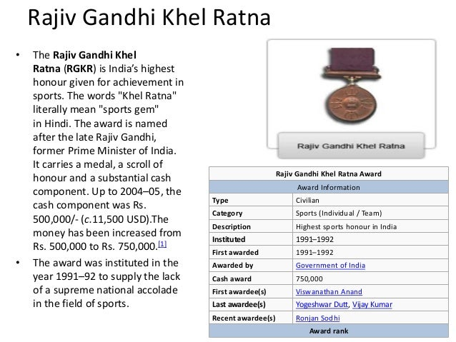 information about rajiv gandhi in hindi