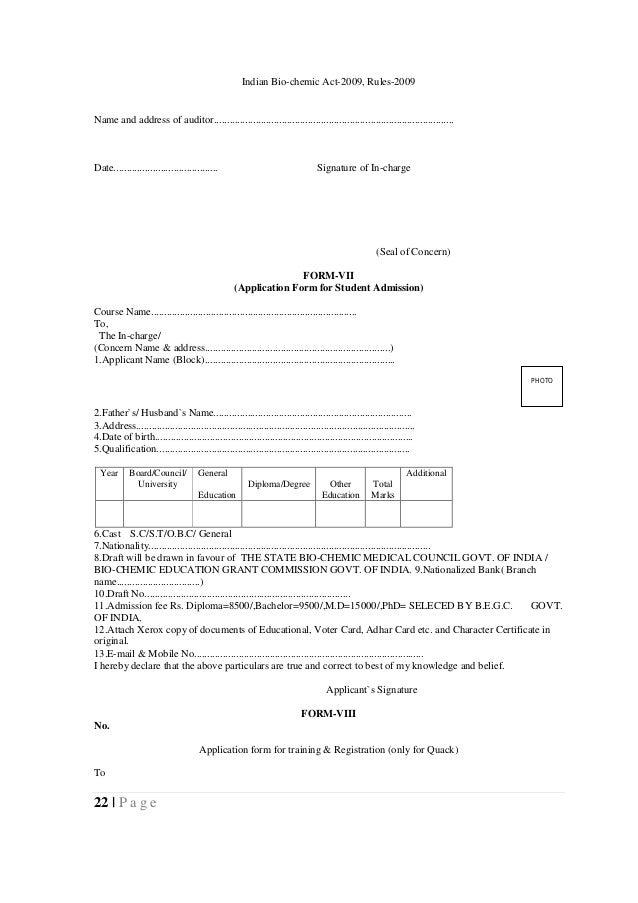 Alteration of Memorandum and Articles of Association